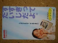 kikut菊池桃子 サンヨー SANYO テレカ e