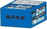 【5個セット】梅丹本舗 2RUN 2粒×15袋