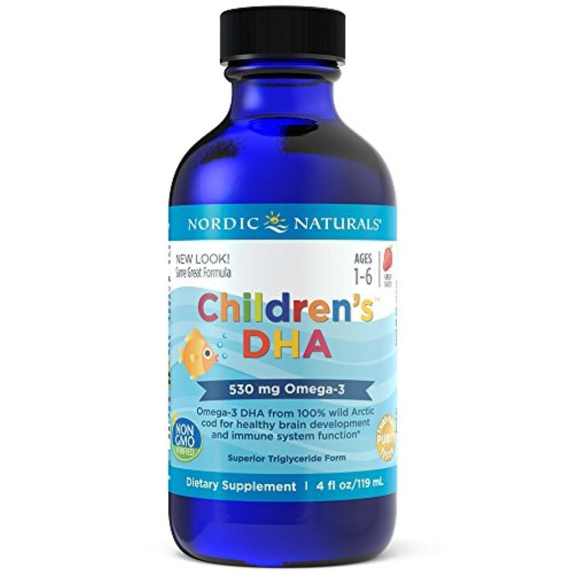 手書き法律かき混ぜるNordic Naturals 子供用 DHA イチゴ味 119ml 海外直送品