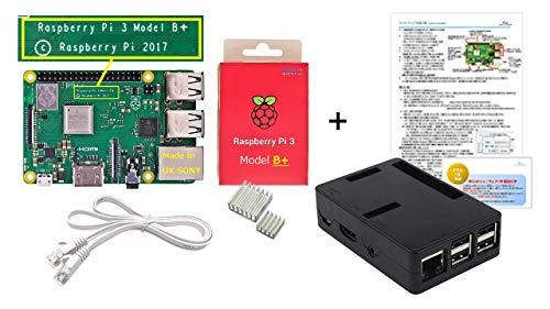 Raspberry Pi 3 Model B+ Server-BASIC(基板,ケース,Gigabit LANケーブル,ヒートシンク )