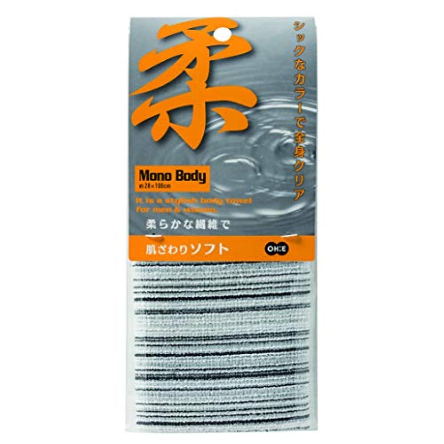 性能拳結紮オーエ ボディタオル グレー 黒 約幅28×長さ100cm MB 柔 ソフト ストライプ 体洗い 日本製