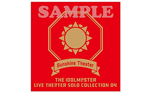 THE IDOLM@STER LIVE THE@TER SOLO COLLECTION 04 Sunshine Theater アイドルマスター 会場限定CD 日本武道館