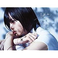 【早期購入特典あり】真っ白なものは汚したくなる(Type-A)(DVD付)(欅坂46ロゴステッカー付)