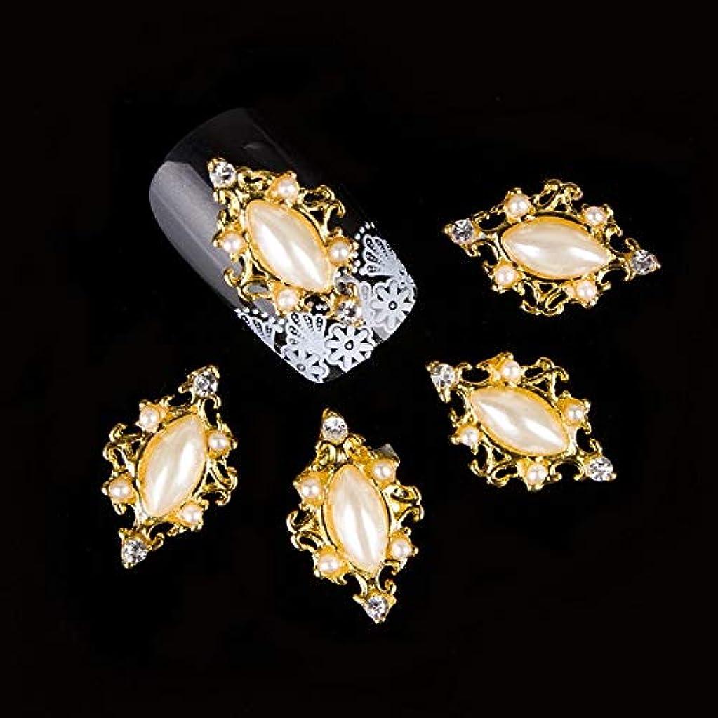 モルヒネ才能のあるブラシ10個入りの3Dネイルアートの装飾合金ラインストーンがラグジュアリーネイルズDIYのネイルアートジュエリー用品セックス製品ネイルツールをドリル