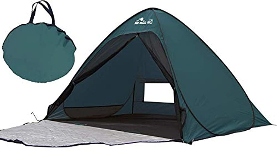 ラジウム出身地何もないseiyishi ワンタッチテント ビーチテント サンシェードテント ポップアップテント 全3色 UVカット 耐水圧1500mm ポケット付き 収納袋付き メッシュ生地 フルクローズ SY-LYZB-04