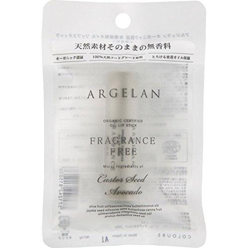 カラーズ アルジェラン オイルリップS 無香料 4g