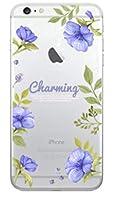5デザインS-TRラブリーブロッサムパステルピンクのバラの花模様の春の定員バイオレットかわいい花美しいローズLUXURYスタイルナチュラルフラワー可愛いイラスト水彩画ムード華やかなパープルイエローおしゃれなスマホケース優雅なスマホケースカップルペアユニークなカップルケースiPhoneケース&GalaxyケースシリコンTPU透明クリアゼリースマホケース N.458 (iPhone 7Plus / iPhone 8Plus, 5.Charming) [並行輸入品]