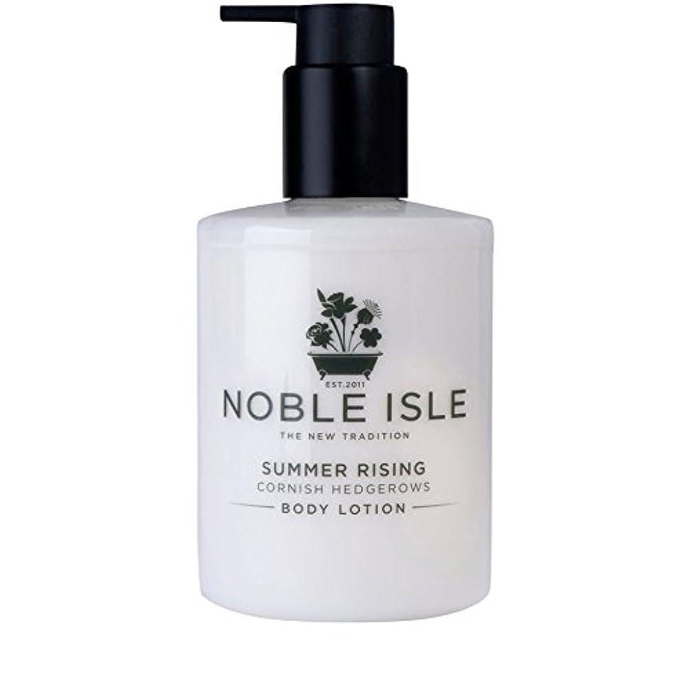 変な借りるチャンスコーニッシュ生け垣ボディローション250ミリリットルを上昇高貴な島の夏 x4 - Noble Isle Summer Rising Cornish Hedgerows Body Lotion 250ml (Pack of...