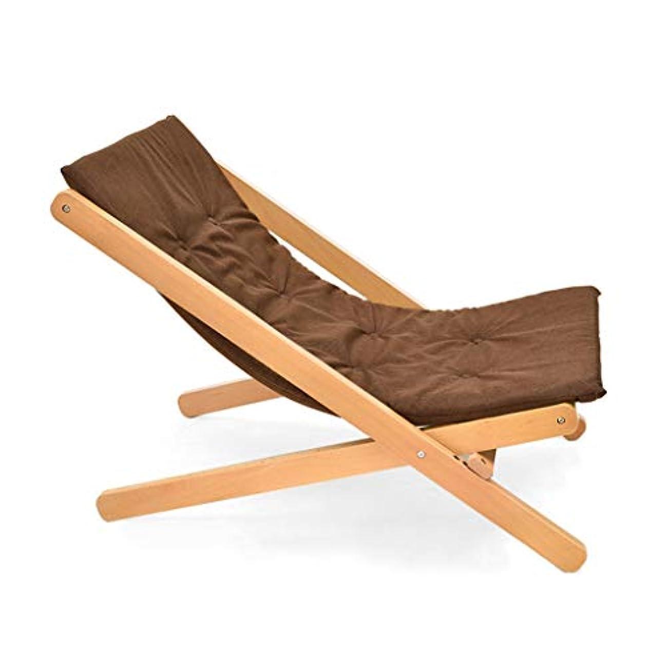 ピジン協同一般的に言えば茶色の木製折りたたみ椅子調節可能なオフィスランチブレイクリクライニングチェアホームバルコニー木製ラウンジチェアリクライニングチェアサンラウンジャーポータブル折りたたみデッキチェア