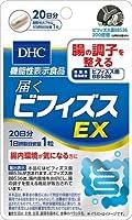 【まとめ買い】20日届くビフィズスEX20粒 ×6個