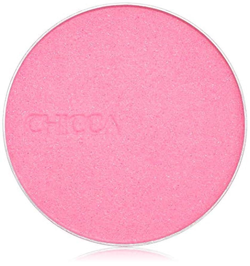 細胞緊張以来キッカ フローレスグロウ フラッシュブラッシュ パウダー 07 肌をより明るく際立たせる、鮮やかな青みピンク。 チーク