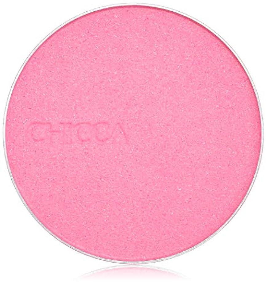 電子偏見保護キッカ フローレスグロウ フラッシュブラッシュ パウダー 07 肌をより明るく際立たせる、鮮やかな青みピンク。 チーク