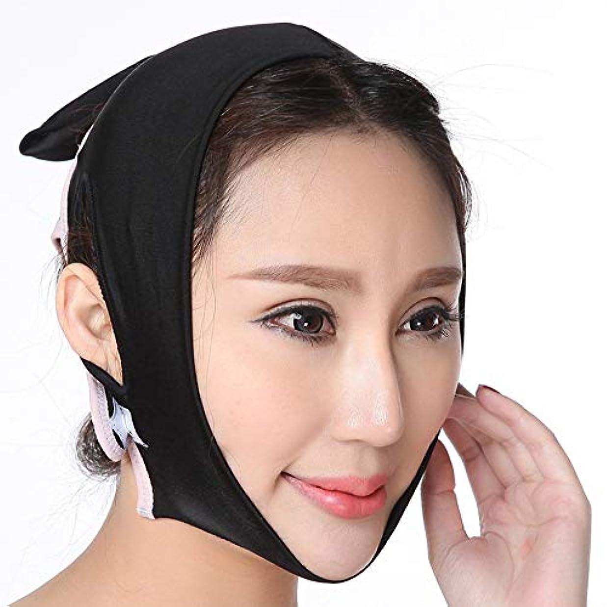 持ってる構成する乳剤Vの顔の睡眠の薄い顔、アンチリンクルマスクダブル顎の包帯リフティングパーマネントアーチファクト,XL