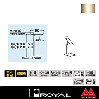 e-kanamono ロイヤル ディスプレイスタンド シューズ用 DP-S 300 Aニッケルサテン