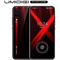 SIMフリースマートフォン UMIDIGI X ディスプレイ指紋認証 6.35インチ HD+大画面 有機EL AMOLEDディスプレイ48MP+8MP+5MPトリプルアカラ 4GB RAM + 128GB ROM Helio P60オクタコア 4150mAh大容量バッテリー 18W高速充電 Android 9.0 顔認証 技適認証済み AUキャリア不可 (ブラック)