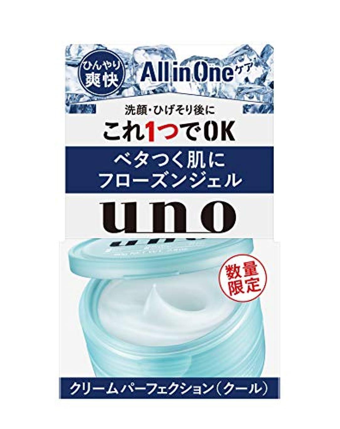 令状繁栄する強打UNO(ウーノ) ウーノ クリームパーフェクション(クール) 80g