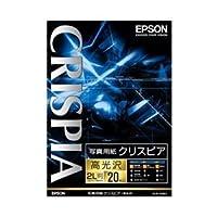 エプソン(EPSON) 写真用紙クリスピア〔高光沢〕 (2L判/20枚) K2L20SCKR