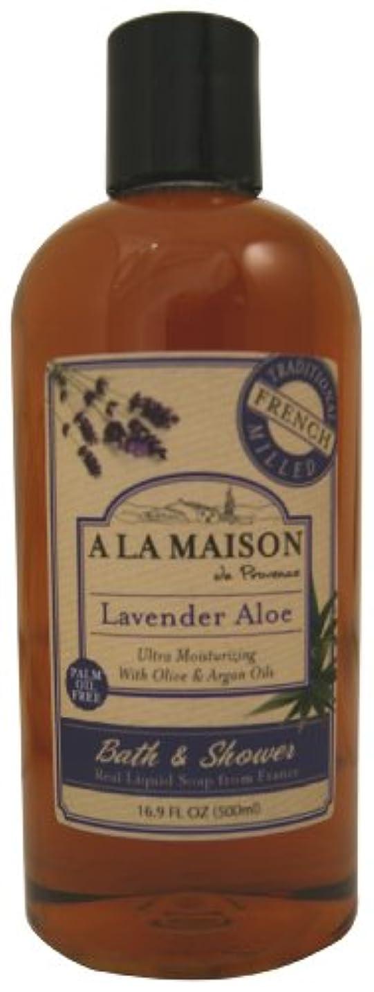 弾丸石のアルプス海外直送品A La Maison Shower Gel Lavender Aloe, Lavender Aloe 16.9 oz