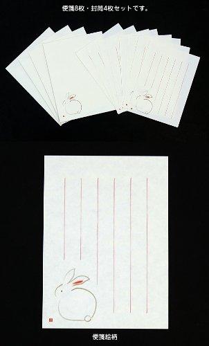 NB/エヌビー のどか文 ミニレターセット うさぎ 1454201 (8) 便箋8枚封筒4枚セット 和風便箋・封筒