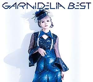 GARNiDELiA BEST (初回生産限定盤B) (特典なし)