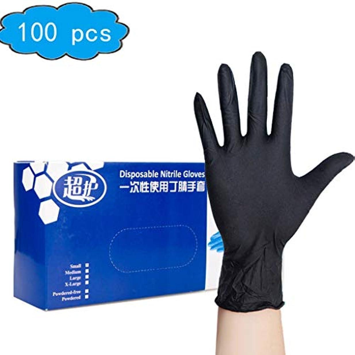 ラテンモード集まる使い捨てニトリルエクストラストロング手袋、パウダーフリー、工業用手袋、100 PCS (Color : Black, Size : M)