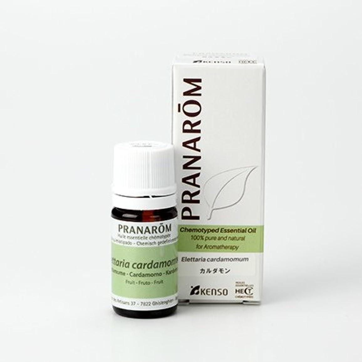習熟度円形の船酔いプラナロム カルダモン 5ml (PRANAROM ケモタイプ精油)