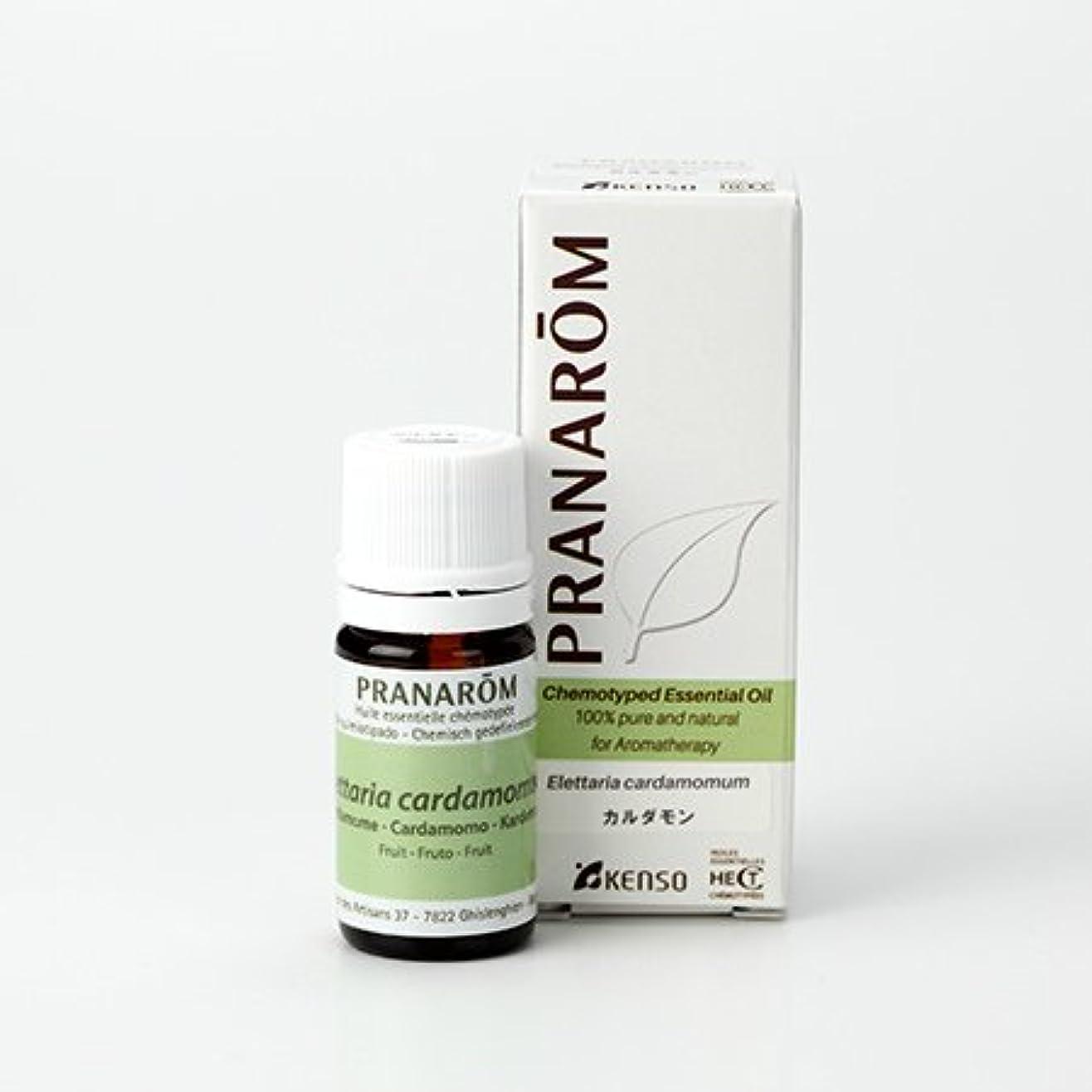 ルールファームグラフィックプラナロム カルダモン 5ml (PRANAROM ケモタイプ精油)
