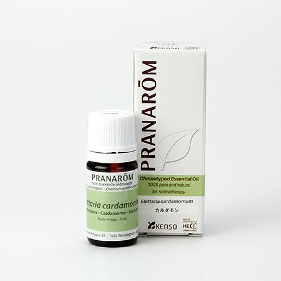 和解する一杯スイプラナロム カルダモン 5ml (PRANAROM ケモタイプ精油)