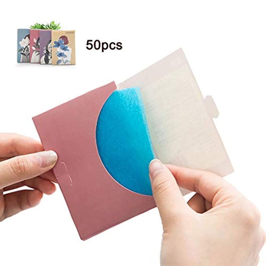 犠牲プロトタイプ近代化するTopFires プロ業務用 超吸収あぶらとり紙 可愛い包装 持ち便利 【迅速対応】