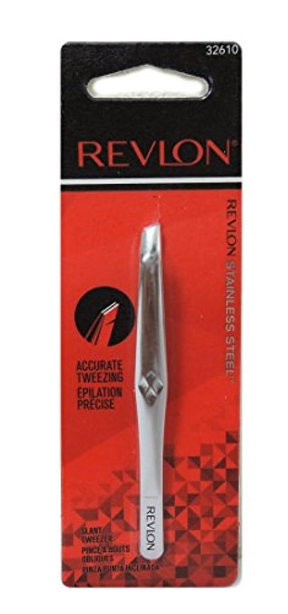 翻訳するキノコ洗剤Revlon (レブロン) アキュレート ツイーザー(毛抜き)(model32610) [並行輸入品]