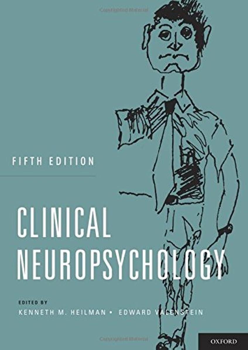 裏切る死傷者元気Clinical Neuropsychology