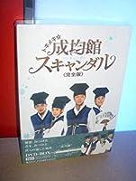 トキメキ☆成均館スキャンダル DVD-BOX1+2 11枚組 日本語字幕
