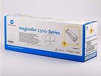 Konica Minolta Magicolor 2300シリーズ( 1710517006/ 4576–311)–オリジナル–トナーイエロー–4.500ページ