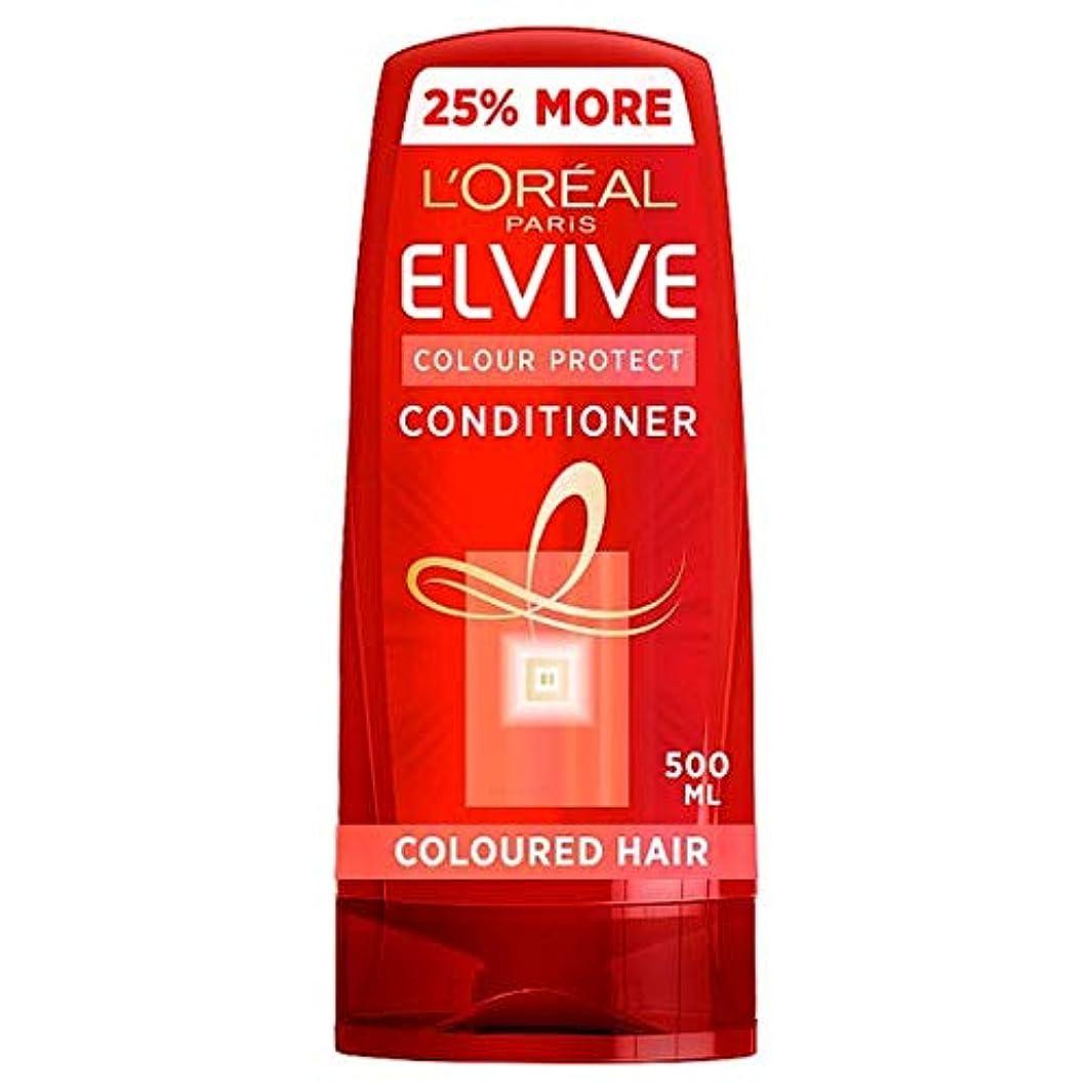 副詞ポジションアーネストシャクルトン[Elvive] ロレアルのElviveの色は、着色ヘアコンディショナー500ミリリットルを保護します - L'oreal Elvive Colour Protect Coloured Hair Conditioner...