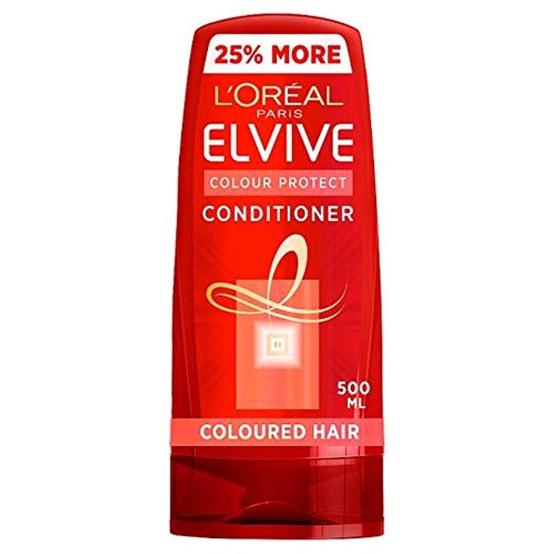 罹患率マーケティングオアシス[Elvive] ロレアルのElviveの色は、着色ヘアコンディショナー500ミリリットルを保護します - L'oreal Elvive Colour Protect Coloured Hair Conditioner...