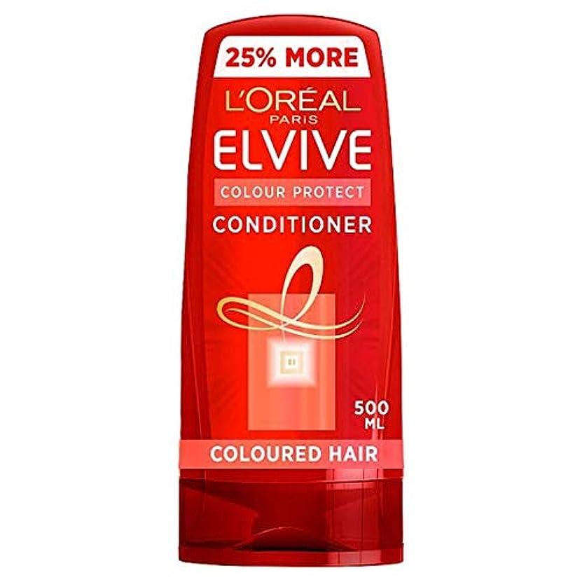 石炭日付インストール[Elvive] ロレアルのElviveの色は、着色ヘアコンディショナー500ミリリットルを保護します - L'oreal Elvive Colour Protect Coloured Hair Conditioner...