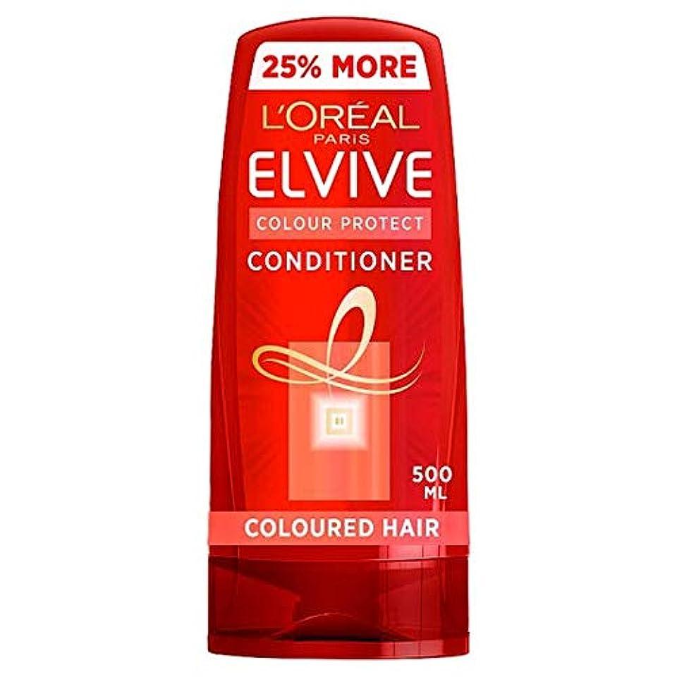 チーフうがい小包[Elvive] ロレアルのElviveの色は、着色ヘアコンディショナー500ミリリットルを保護します - L'oreal Elvive Colour Protect Coloured Hair Conditioner...
