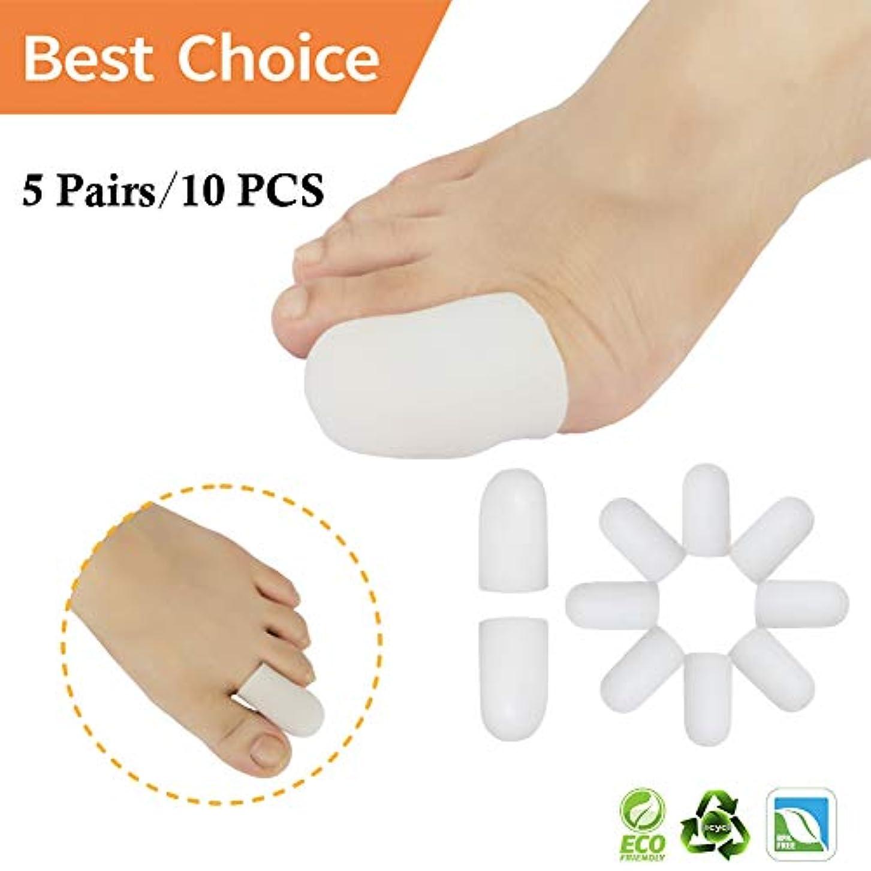 ジェル 足指 足の親指 キャップ プロテクター スリーブ 新素材 水疱 ハンマートゥ 陥入爪 爪損傷 摩擦疼痛などの緩和 (足の親指用)(10個入り)