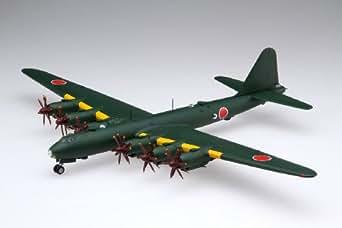 フジミ模型 1/144シリーズNo.15 日本海軍 幻の超重爆撃機 富嶽