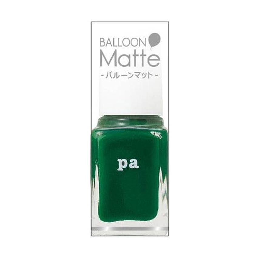 褐色うまくいけば無意味pa ネイルカラープレミア AA207 (6mL)