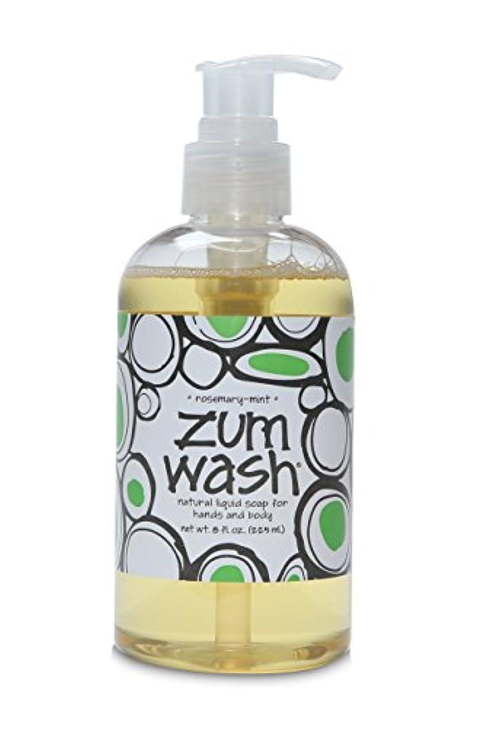 ダイアクリティカル圧縮する覆すZum Wash