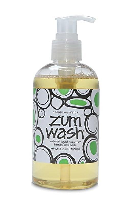 プラグ進化おとこZum Wash