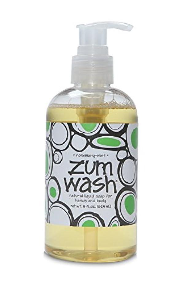 怠カカドゥ消費者Zum Wash
