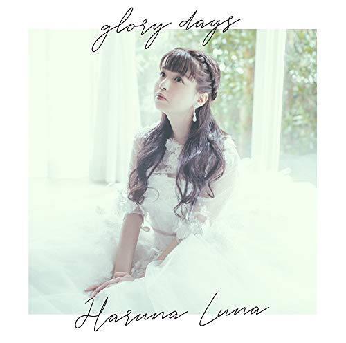 glory days(初回生産限定盤)(DVD付)(特典なし)