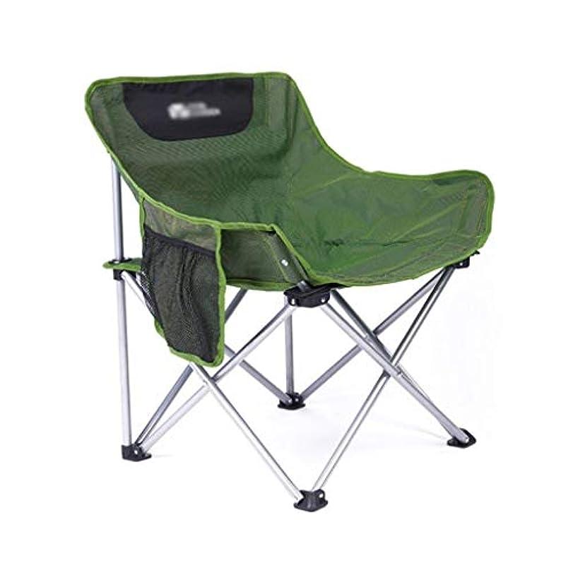 動員する日付天アウトドア用品、アウトドアチェアフィッシングチェアキャンプチェアアームチェアアームチェアバーベキューチェア折りたたみチェア (Color : Green)