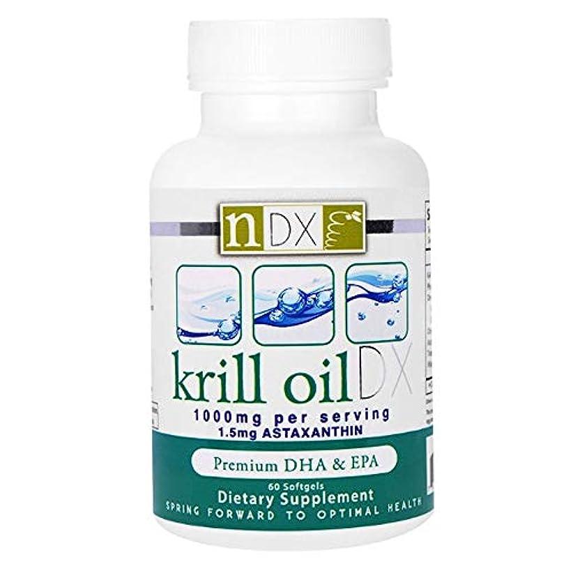 環境離婚山Natural Dynamix NDX オキアミ油 DX 1000 mg ソフトジェル 60 錠 【アメリカ直送】