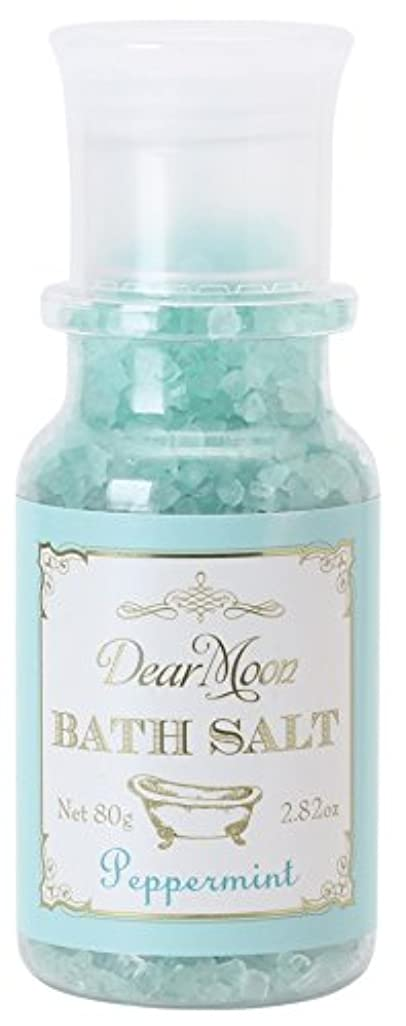 ノルコーポレーション 入浴剤 ディアムーン バスソルト 80g ペパーミント OB-DMB-1-8