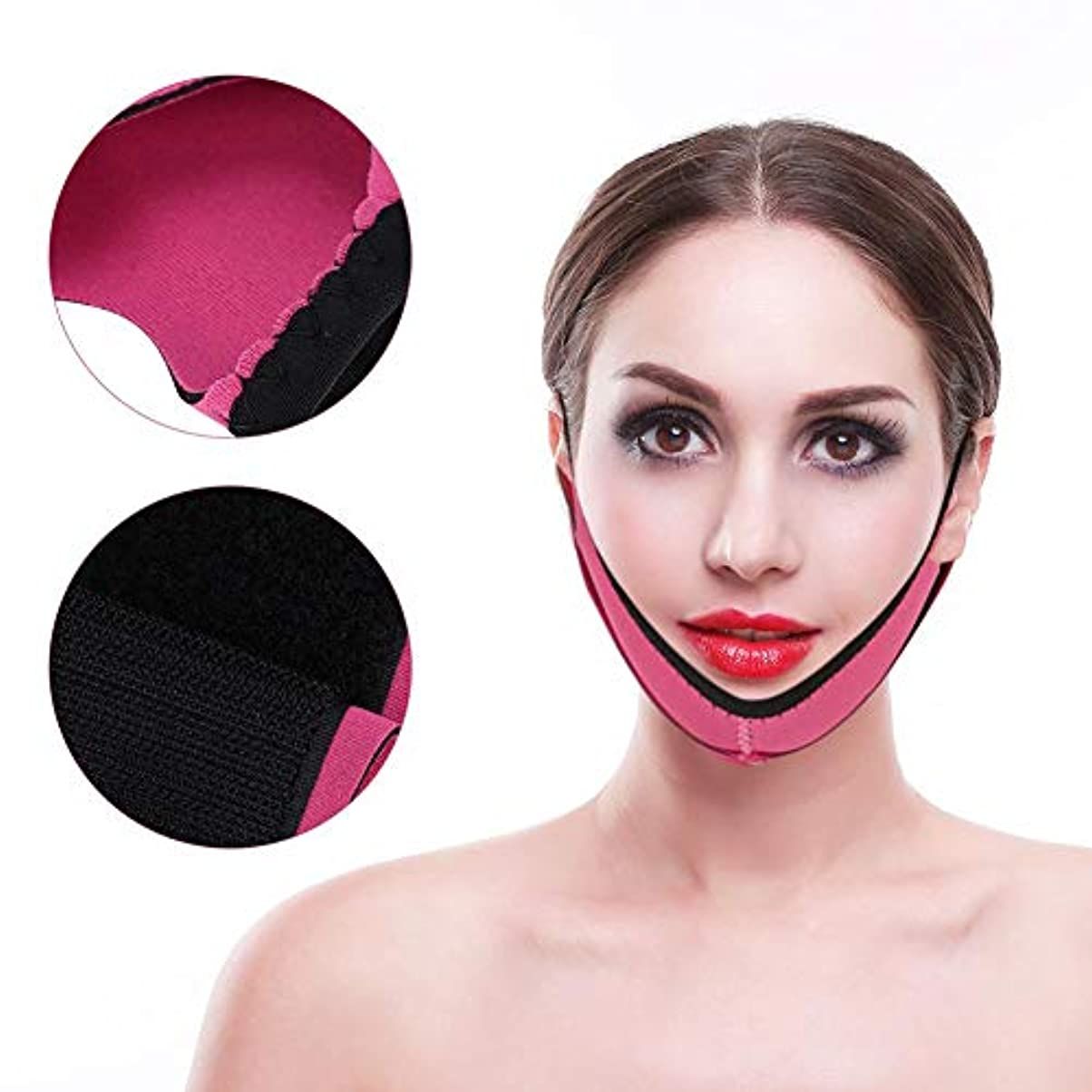 後世程度聖人Vフェイスラインベルト、超薄型ストラップバンドVフェイスラインベルトは、二重あごと顔面筋の弛緩を効果的に改善します。