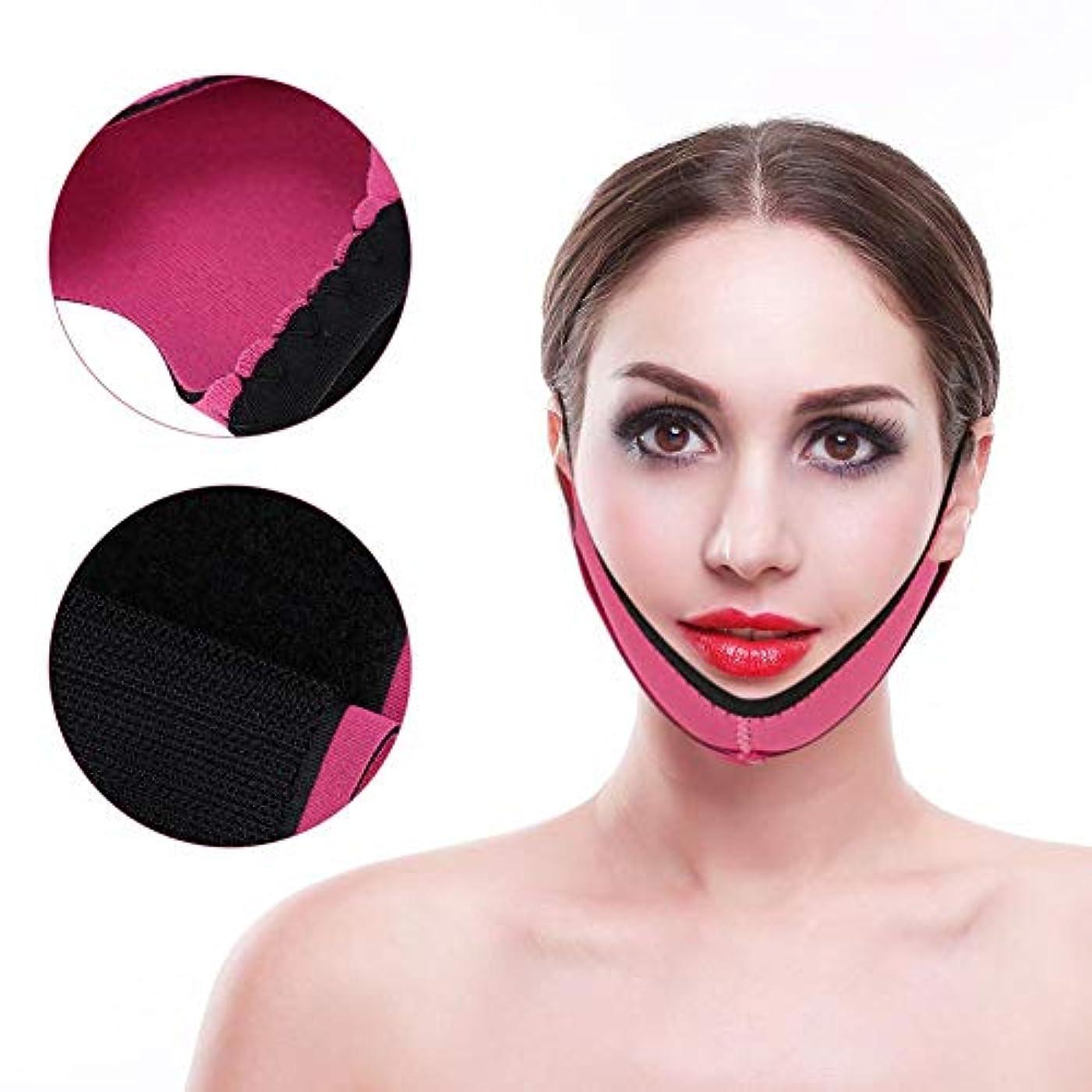 慣性薄いです強制Vフェイスラインベルト、超薄型ストラップバンドVフェイスラインベルトは、二重あごと顔面筋の弛緩を効果的に改善します。