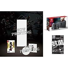 Nintendo Switch 本体 (ニンテンドースイッチ) 【Joy-Con (L)/(R) グレー】&【Amazon.co.jp限定】液晶保護フィルムEX付き(任天堂ライセンス商品) + 鬼武者 幻魔封印箱(げんまふういんばこ) - Switch